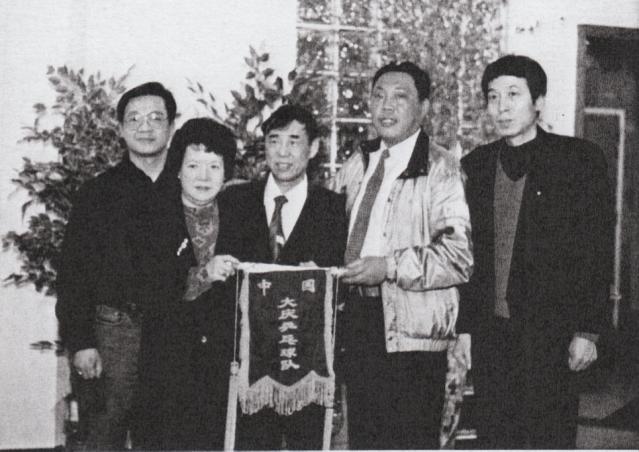 Coach Wang 80's